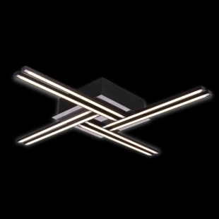 LED světlo Spiner